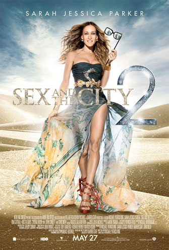 Sex and the city 2 sweepstakes