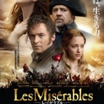 Les Miserables international poster