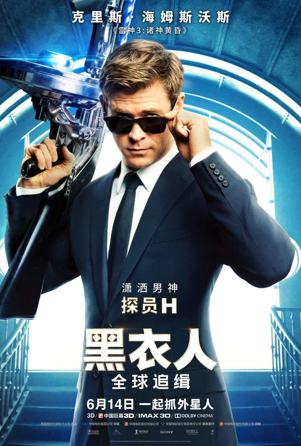 International Character Posters For Men In Black