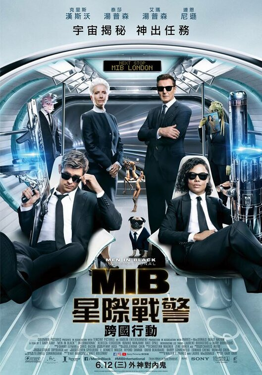 International Character Posters For Men In Black International Blackfilm Com Black Movies Television And Theatre News